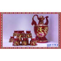 景德镇陶瓷自动酒具青花彩绘家用颜色釉感应自动出酒礼品