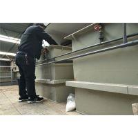宏旺每天10吨磷化废水处理设备,厂家直销