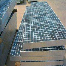 厂家钢格板 水沟盖板格栅 平台防滑脚踏板