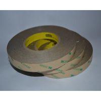 电子产品专用透明耐温双面胶