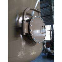 厂家定做2米碳钢罐 卸料孔 人孔带摇臂 碳钢内衬天然橡胶过滤器