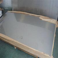 特价批发白铜板 进口C7521白铜板 洋白铜板 规格齐全