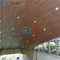 郑州铝单板供应、批 发、绿色环保铝单板厂家直 销