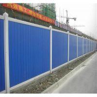 pvc蓝色围挡网pvc围挡地铁市政围墙防尘安全护栏彩钢板栏杆