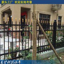 梅州校区围墙护栏直销 新农村建设隔离栅 阳江居民区栅栏厂家