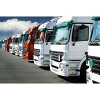 上海到大连誉创长途专业货运物流运输安全可靠