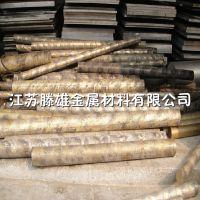 供应:QSn7-0.2锡青铜棒 锡青铜板