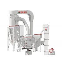T130X加强超细磨粉机专业加工西藏高岭土