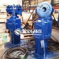调节池低速推流潜水搅拌机安装位置指导