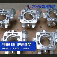 重庆机械五金非标零件加工 不锈钢精密零配件定制 金属零部件打样