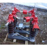 电路自动分合闸35KV高压隔离开关GW4-40.5型