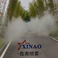 XINAO50户外公园人造雾雾森喷雾降温设备 厂家直销