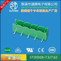 插拔式接线端子开口弯针PCB端子ST2EDGR-5.0/5.08