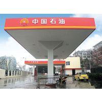加油站包边板 加油站包柱铝圆角生产厂家