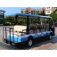 well(在线咨询),电动观光车,广州电动观光车