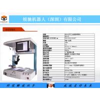 多功能智能焊锡机器人 R501DT双工位智能焊锡机