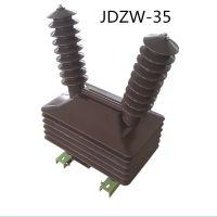 供应JDZW-35户外单相全封闭绝缘浇注电压互感器
