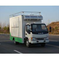江淮移动餐饮车多士星牌JHW5041XCCH型餐车