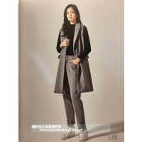 清远山水雨稞品牌时尚女装批发商