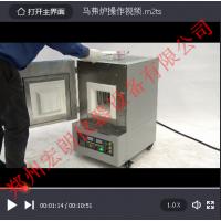 安晟1200℃小型陶瓷纤维箱式热处理炉