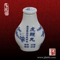 定制陶瓷青花瓷药罐 高档青花瓷药罐定做图片