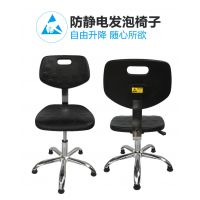 苏州防静电凳子椅子靠背车间小把椅实验室办公室旋转升降工作椅