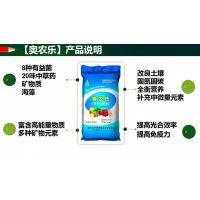 温室大棚重茬微生物菌剂调理土壤专用奥农乐生物菌肥25kg粉剂