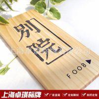 实木雕刻阴阳刻木字招牌 实木文字木广告标语 木质招牌标牌