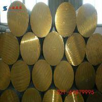 厂家直销 抗腐蚀抗氧化QAl7耐磨铝青铜棒 QAl7铝青铜板 铜线