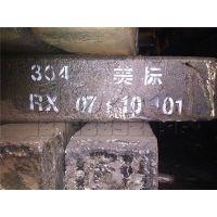 美标304钢锭厂家 18CrNi8 低价现货