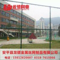 网球场围网多高 体育器材围网 护栏网厂家