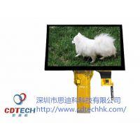 7.0寸液晶屏 LCD显示屏 800*480触摸屏模块 深圳LCM模组厂家