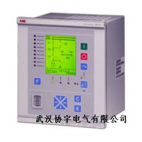 REF620馈线保护测控装置