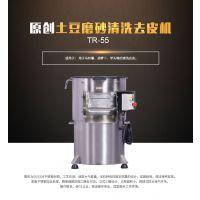 武汉希恩机械台湾磨砂清洗去皮机磨皮机洗菜机