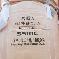中石化三井双酚A价格实惠质量上乘 优级品聚碳级BPA