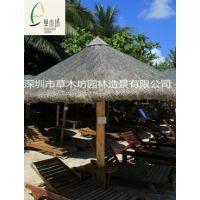 供应草木坊牌 茅草伞 沙滩遮阳伞 海滨沙滩装饰精品 常规尺寸3*4米 可定制