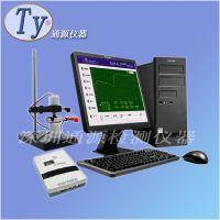湖南 TY/通源 电脑型镀层电位差采集电解测厚仪