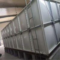 久瑞家用小型保温生活frp水箱供水设备建筑储水抗腐蚀