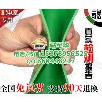 天津去哪里能买到质量的绝缘胶垫