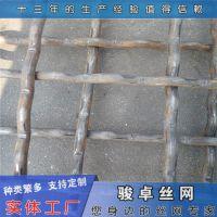黑钢养猪轧花网 平纹编织养猪白钢网多钱 现货供应