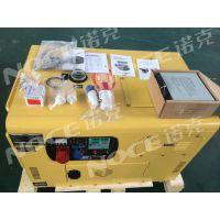 NK-14000DG10千瓦柴油发电机