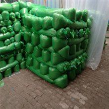 二针盖土网现货 盖煤防尘网 绿色防尘网现货