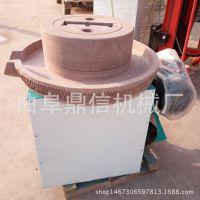 高效节能电动石磨机 豆腐专用电动石磨 纯手工打造