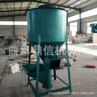 混合搅拌机 立式搅拌机 饲料搅拌混合机 养殖饲料专用设备