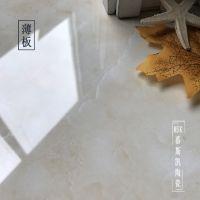 陶瓷薄板瓷砖300x600全抛釉亮光内外背景墙砖客厅餐厅5.5mm