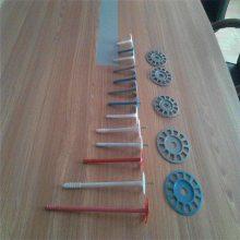 铝制保温钉厂家 青海保温钉 外墙专用钉