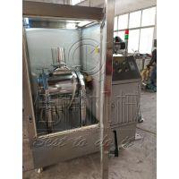 阻燃材料粉碎机 呢绒、抗氧化剂行业专用粉碎机 WFM振动磨