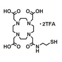 Ho-p-SCN-Bn-DOTA, 2126179-28-8,Macrocyclics 试剂中国代理