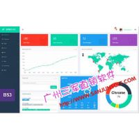广州三军直销软件品牌质量保证