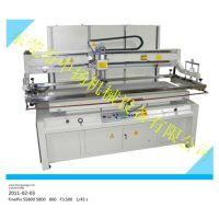 丝印机、中扬机械(图)、东莞立式丝印机